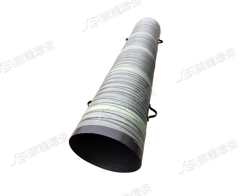 硬质导风筒